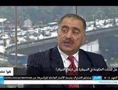 خبير اقتصادى: تحويلات المصريين بالخارج تسهم فى خفض سعر الدولار