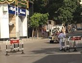 غلق كلى بامتداد شارع محمد نجيب فى القاهرة الجديدة لتنفيذ أعمال إنشائية