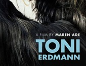 "فيلم ""Toni Erdmann"" يفوز بـ5 جوائز بـInternational Cinephile Society"