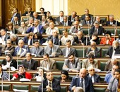 البرلمان يوافق على غلق باب المناقشة فى الموازنة العامة للدولة