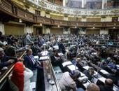لجنة المشروعات بالبرلمان تعقد جلسة استماع حول تسويق الصندوق الاجتماعى للتنمية