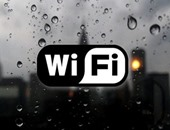 شبكات الواى فاى المنزلية سهلة الاختراق وهناك خطر على الأجهزة الموصلة بها