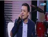 """طارق الشيخ يشعل استوديو""""على هوى مصر"""" بأغنية """"ياسيد الناس"""""""