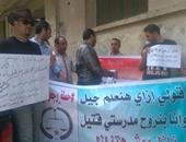 معلمون مغتربون يتظاهرون أمام الوزراء للمطالبة بتوزيعهم على محافظاتهم