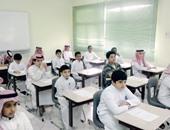 التعليم السعودية تطلق تطبيق إلكترونى مجانى يستقبل أطفال الروضة