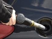فيديو معلوماتى.. اية علاقة ترشيد دعم الوقود بالإصلاح الاقتصادى