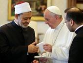 بالصور.. البابا فرنسيس يستقبل شيخ الأزهر فى لقاء تاريخى بالفاتيكان (تحديث)