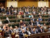 لجنة الإعلام والثقافة بالبرلمان تعقد 6 اجتماعات بالمجلس الأسبوع المقبل