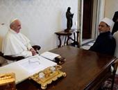 الأزهر والفاتيكان يؤكدان أهمية طرح رؤى جديدة حول إقرار الرحمة فى الأديان