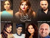 """مفاجآت """"ONTV"""" فى رمضان يرسم ملامحها المنتجان تامر مرسى وياسر سليم"""