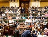 """عضو بـ""""تشريعية البرلمان"""":مادة ازدراء الأديان ضمن أجندتنا الاجتماعات المقبلة"""