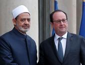 بالصور.. الرئيس الفرنسى هولاند يستقبل شيخ الأزهر الشريف بقصر الاليزيه