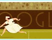 سوزان لنجلن التى يحتفل بها جوجل.. شاهدها فى المباريات واللقاءات