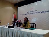 رئيس القومى للمرأة: نحن الجهاز الحكومى المنوط بتدريب المرأة..وإحنا مش جمعية