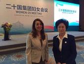"""بالصور.. وزيرة التضامن من الصين: 92% من مستفيدى """"تكافل وكرامة"""" سيدات"""
