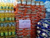 شعبة البقالة : أسعار السلع التموينية مستقرة ولا يوجد نقص فى أى منتج