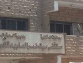 """صحافة المواطن.. بقع الدماء تلطخ أرضية مستشفى دقادوس العام بـ""""الدقهلية"""""""