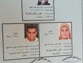 بالصور.. ننشر أسماء أوائل الشهادة الإعدادية فى محافظة القاهرة