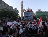 """لافتات """"ممنوع دخول الإخوان"""" تتصدر مسيرة لتأبين ضحايا الطائرة"""