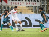 On sport والنيل للرياضة ينقلان مباراة إنبى والزمالك.. اليوم