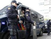 اعتقال شخصين فى إسبانيا لصلتهما بالمصرى المتهم بالمشاركة بعمليات إرهابية 