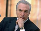 قاض برازيلى يرسل للمدعى العام تحقيقا فى تورط الرئيس تامر بقضايا فساد