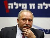 ليبرمان يهاجم عباس ويتهم السلطة الفلسطينية بإدارة نظام فاسد