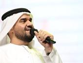 حسين الجسمى يعبر عن سعادته للغناء غدا فى دار أوبرا دبى