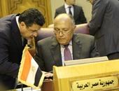بدء أعمال الاجتماع حول عملية السلام بالشرق الأوسط بفرنسا