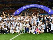 """بالفيديو.. بث مباشر .. """"ريال مدريد"""" يصل إسبانيا وسط احتفالات أسطورية بحصد لقب دورى الأبطال"""