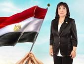 النائبة فايقة فهيم تطالب بإلغاء منظومة الدعم وتعديل قانون الاستثمار