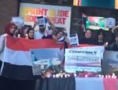 بالفيديو.. وقفة الجالية المصرية بنيويورك لتأبين شهداء طائرة مصر للطيران