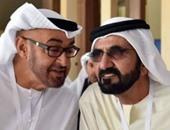 الإمارات تحتفل بـ50 عاما على تأسيس الجهاز الحكومي