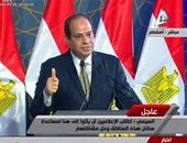بالفيديو..السيسي: واقعة سيدة المنيا لا تليق بمصر ومحاسبة جميع المتورطين
