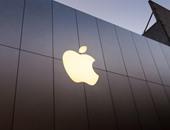 """أبل تستحوذ على شركة Turi الناشئة مقابل 200 مليون دولار لتطوير """"siri"""""""