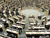البرلمان الأردنى يرفض فرض ضريبة 50 فلسا على علب السجائر لصالح ذوى الإعاقة
