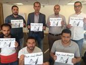 """يسرى فودة يعلن مشاركته فى حملة """"الصحافة ليست جريمة"""" على فيس بوك"""