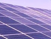 تراجع الاستثمار العالمى فى الطاقة النظيفة إلى 288 مليار دولار فى 2016