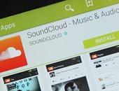 الآن يمكنك مشاركة أغانيك المفضلة بقصص انستجرام مباشرة من ساوند كلاود