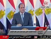 بالفيديو.. السيسى من الفرافرة: مسئول غربى قال لى إدارتكم للأمور فى مصر مثيرة للانتباه