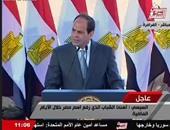بالفيديو.. السيسي يعلن تقديم كشف حساب للمصريين فى يونيو المقبل