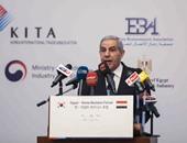 وزير التجارة والصناعة يفرض رسوم صادرات على 4 خامات
