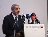 بدء الجلسة الثانية من مؤتمر وزراء صناعة الدول الإسلامية النامية بالقاهرة