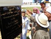 """""""اليوم السابع"""" يشرح طرق الحصول على قطعة أرض بمشروع الـ1.5مليون فدان"""