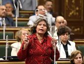 """نائبة بـ""""صحة البرلمان"""" تتقدم ببيان عاجل حول أزمة انتحال صفة """"طبيب"""""""