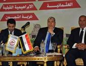 شوبير ينشر صورة مع الصقر على تويتر باحتفالية إعلان 10 قرى خالية من فيروسC