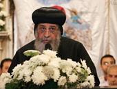 البابا تواضروس يلتقى سفير مصر بلبنان واثنين من الآباء الأرمن بمكتبة
