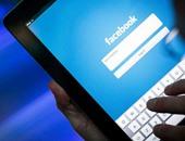 فيس بوك يطور تكنولوجيا جديدة لتوصيل الإنترنت السريع لكافة دول العالم