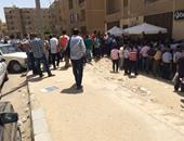 صحافة المواطن: قارئ يشكو من الزحام فى بنك الإسكان بالتجمع