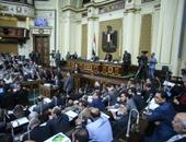 """توقعات بصدور بيان عن """"مجلس النواب"""" تعليقا على أزمة نقابة الصحفيين"""